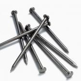 Aluminium Nails (each)
